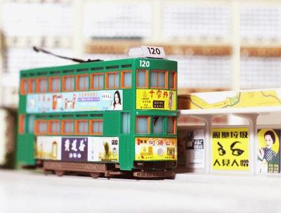 Me Far Sooo HK(08)- 搭電車係一首令人心情放鬆嘅慢歌
