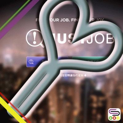 方形西瓜(54)- 拖延:The Dream Job