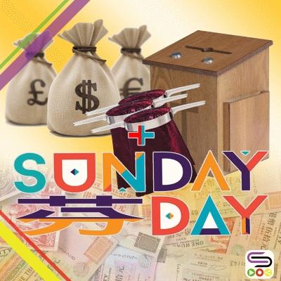 Sunday芬day(04)- 教會奉獻去向大揭秘!