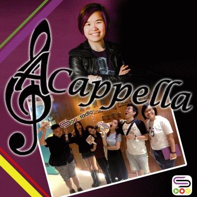 清唱。清談(06)- 戀上Lovapella