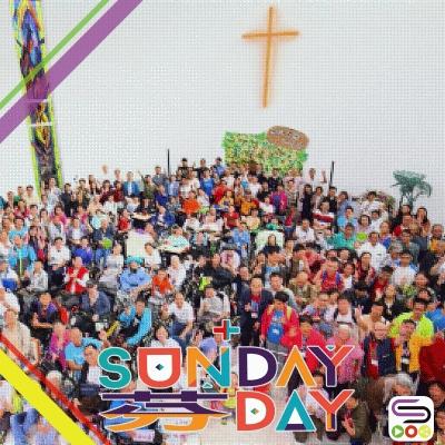 Sunday芬day(10)- 教會招待唔係知客