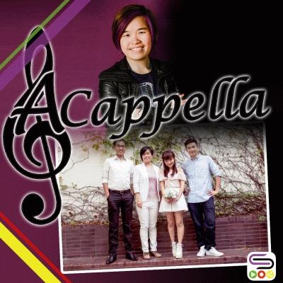 清唱。清談(13)- 香港A Cappella 的前世今生