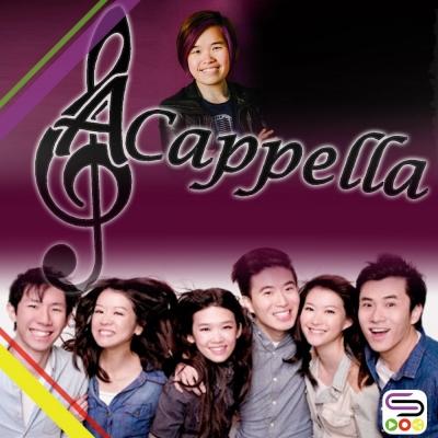 清唱。清談(04)- a cappella 求婚表白絕招