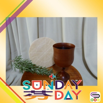 Sunday芬day(08)- 食耶穌肉,飲基督血