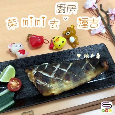 茱mimi去廚房運吉(11)- 燒物