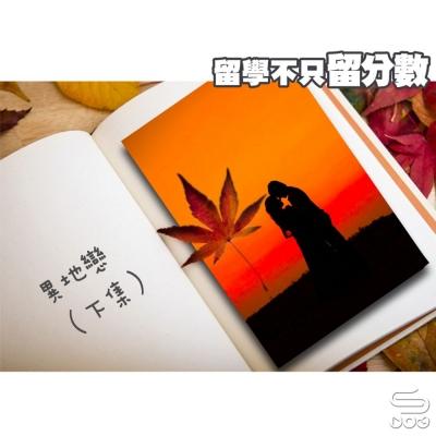 留學不只留分數(09)- 異地戀(下集)