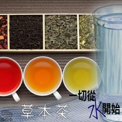 一切從水開始(01)- 草本茶
