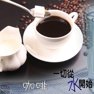 一切從水開始(10)- 咖啡